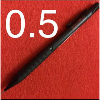ペンテル(ぺんてる)のぺんてる シャープペン スマッシュ 0.5mm Q1005-1 ブラック (その他)
