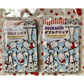 サンリオ(サンリオ)のポチャッコ ダブルクリップ 3個入り×2袋 ★プチプチ梱包(キャラクターグッズ)