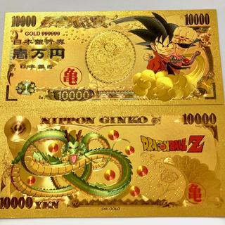 【2枚】ドラゴンボール 純金24k 一万円★一万円札と同じ大きさ★(長財布)