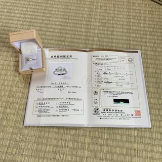 【鑑定書付】アコヤ真珠 オーロラ花珠(リング(指輪))
