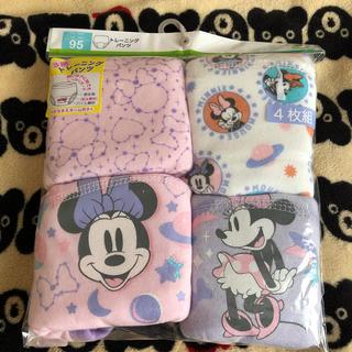 ディズニー(Disney)の新品♡ミニーちゃん トレーニングパンツ 95 女の子(トレーニングパンツ)
