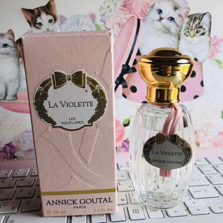 アニックグタール(Annick Goutal)のアニックグタール スミレの香り(香水(女性用))
