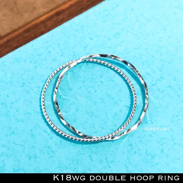 リング 18金 ホワイト ゴールド k18 ダブル フープ リング #11 レディースのアクセサリー(リング(指輪))の商品写真