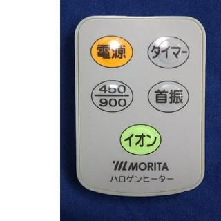 リモコン(電気ヒーター)