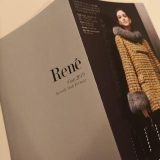 ルネ(René)のご専用☆最新☆[Rene]コートコレクション & DM(ノベルティグッズ)