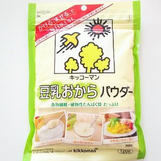 キッコーマン - 新品 キッコーマン 豆乳おからパウダー 120g おからパウダーダイエット