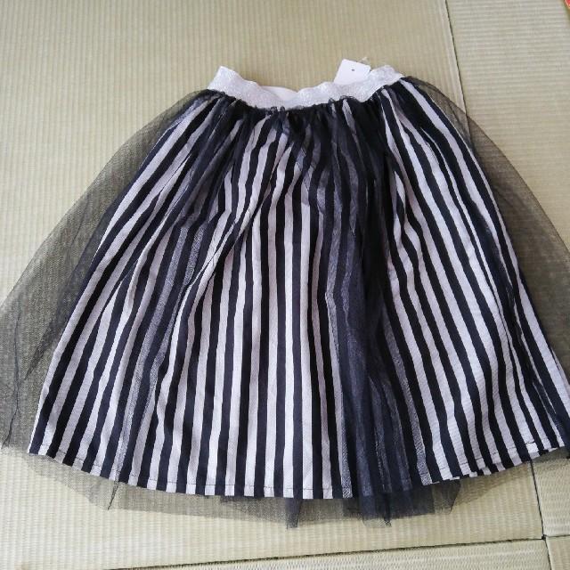 GU(ジーユー)のGU、ストライプチュールスカート キッズ/ベビー/マタニティのキッズ服 女の子用(90cm~)(スカート)の商品写真