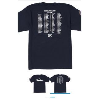 トウキョウヤクルトスワローズ(東京ヤクルトスワローズ)の2019年 全選手Tシャツ(Tシャツ(半袖/袖なし))