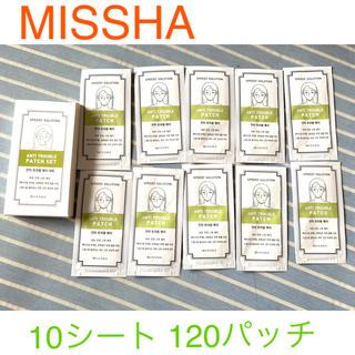 ミシャ(MISSHA)のMISSHA  ニキビ アンチトラブルパッチ 10シート!(その他)
