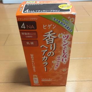 ホーユー(Hoyu)の再値下げ!新品  ビゲン 香りのヘアカラー  ナチュラリーブラウン(白髪染め)