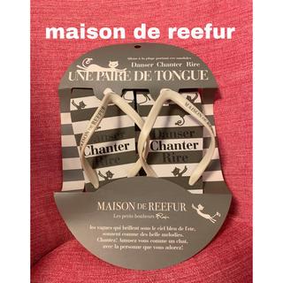 メゾンドリーファー(Maison de Reefur)の【maison de reefur 】新品 未使用 ビーチサンダル(サンダル)