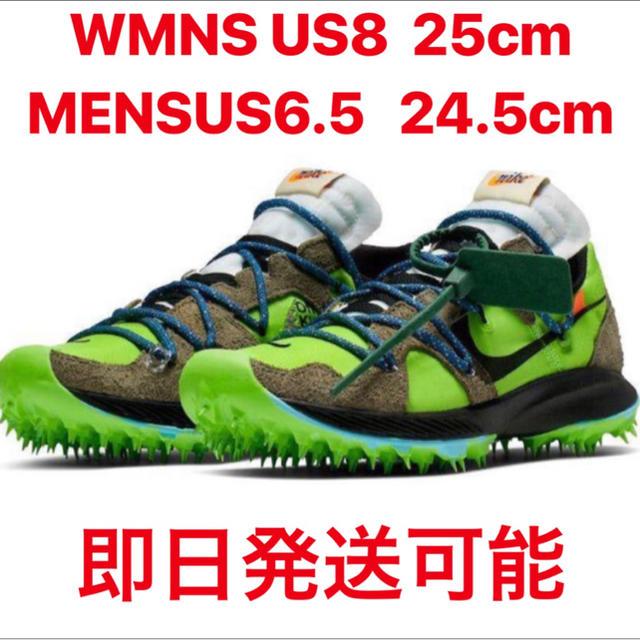 NIKE(ナイキ)のnike  off white zoom terra kiger 5 メンズの靴/シューズ(スニーカー)の商品写真