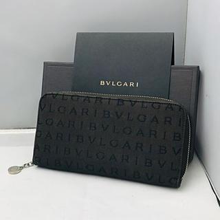 ブルガリ(BVLGARI)の☆特別価格☆ BVLGARI ブルガリ ロゴマニア 長財布(長財布)
