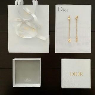 ディオール(Dior)の美品  Dior ディオール    イヤリング(イヤリング)