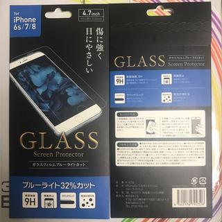 アイフォーン(iPhone)の⇨iphone6s/7/8ガラスフィルムブルーライトカット(保護フィルム)