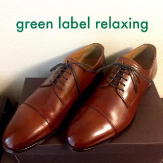 グリーンレーベルリラクシング(green label relaxing)のメンズ ドレスシューズ  ストレートチップ  サイズ8(ドレス/ビジネス)