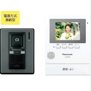 Panasonic - Panasonic テレビドアホン VL-SE30KL(電源方式 直結型)