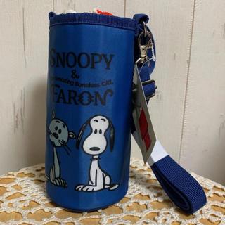 スヌーピー(SNOOPY)の《新品 タグ付き》スヌーピー&ファーロン  ペットボトルホルダー(その他)