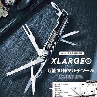 エクストララージ(XLARGE)のsmart9月号 XLARGE® 万能10徳マルチツール(登山用品)