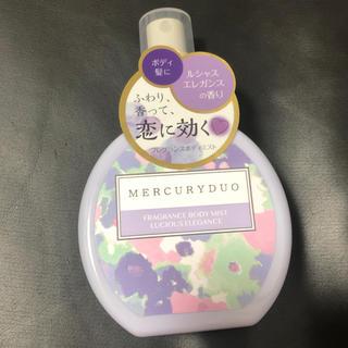 マーキュリーデュオ(MERCURYDUO)のMERCURYDUO フレグランスボディーミスト(香水(女性用))
