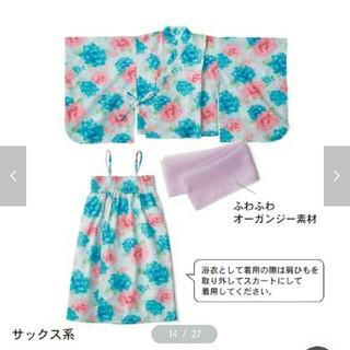 ベルメゾン(ベルメゾン)の2way 女の子 浴衣セット ベルメゾン(甚平/浴衣)