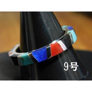 9号 新品 セインツ マルチカラー レジン リング シルバー 指輪(リング(指輪))