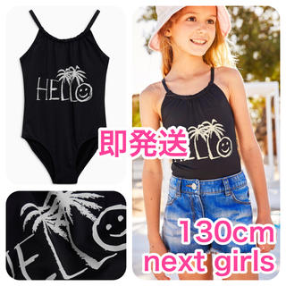 ネクスト(NEXT)の【新品】next ブラックHello スイムスーツ(オールド)130cm(水着)