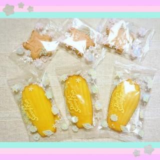 ダッフィー(ダッフィー)のサニーファン  マドレーヌ  クッキー お菓子 ダッフィー(菓子/デザート)
