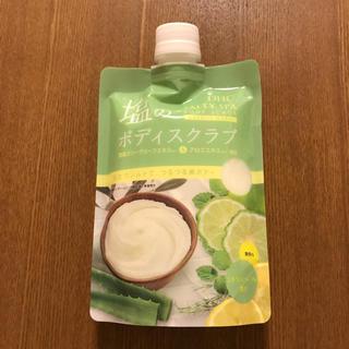 ディーエイチシー(DHC)の【新品】DHC  塩のボディスクラブ シトラスハーブの香り(ボディスクラブ)
