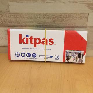 【未使用】kitpas ミディアム 16色(クレヨン/パステル)