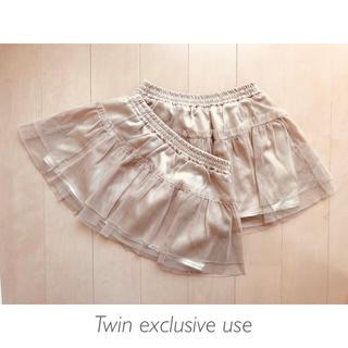 GU - 双子&年子ちゃんに☺︎☺︎ GUチュールスカート サイズ違い 2点セット
