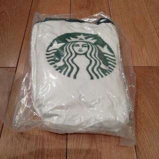 スターバックスコーヒー(Starbucks Coffee)の新品 未開封 スタバ ブランケット(ノベルティグッズ)