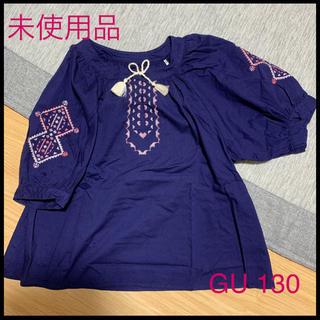 ジーユー(GU)の未使用品☆GU 刺繍ブラウス 130(ブラウス)