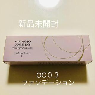 ミキモトコスメティックス(MIKIMOTO COSMETICS)のミキモト パールプレシャスオーラ メイクアップベース Ⅰ(さっぱり)(化粧下地)