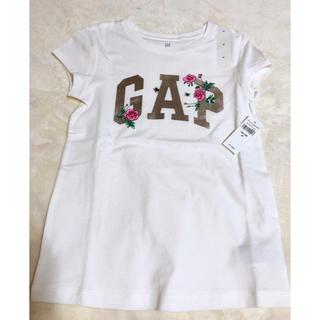 ギャップ(GAP)の新品 GAP 女の子 キッズ 半袖 ロゴ Tシャツ 130cm 子供(Tシャツ/カットソー)