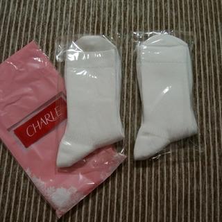 シャルレ(シャルレ)のシャルレ ソックス2枚組 ホワイト 靴下(ソックス)
