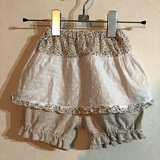 ビケット(Biquette)のスカッツ 80 女の子 ビケット スカート かぼちゃパンツ(パンツ)