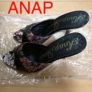 アナップ(ANAP)の新品美品 ANAP ミュール☆(ミュール)