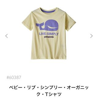 パタゴニア(patagonia)の新品 新作 パタゴニア 4T 半袖Tシャツ(ジャケット/上着)