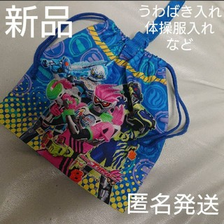 バンダイ(BANDAI)の新品 仮面ライダー エグゼイド キャラクター 巾着 体操服袋 上靴入れ バック(体操着入れ)