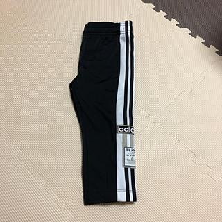 アディダス(adidas)のadidas originals トラックスーツ トラックパンツ(パンツ/スパッツ)