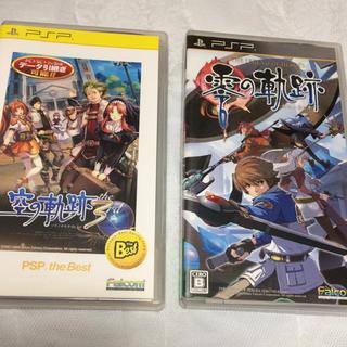 プレイステーションポータブル(PlayStation Portable)のPSP 空の軌跡3  零の軌跡(携帯用ゲームソフト)