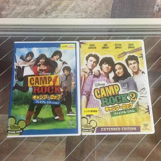 キャンプロック  DVD(外国映画)