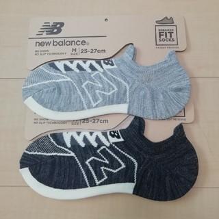 a0c57e47e296e New Balance - ☆new balance☆2足セット スニーカー靴下 新品 スニーカーソックス