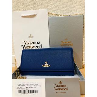 ヴィヴィアンウエストウッド(Vivienne Westwood)の新品未使用 正規品 ビビアンウエストウッド 長財布 チェーン取外し可 青 ブルー(財布)