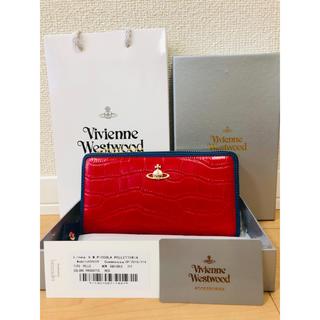 ヴィヴィアンウエストウッド(Vivienne Westwood)の新品未使用 正規品 ビビアンウエストウッド 長財布 赤 レッド 青 ブルー (財布)