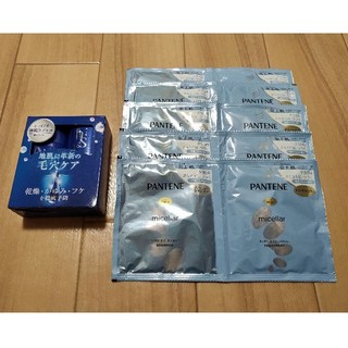 パンテーン(PANTENE)のパンテーン シャンプー&コンディショナー ☆同時購入値引き☆(シャンプー)