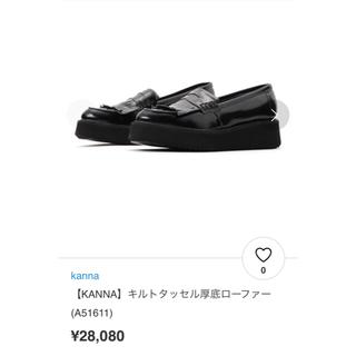 ハルタ(HARUTA)のローファー カンナ KANNA 36 革靴  2.6万円(ローファー/革靴)