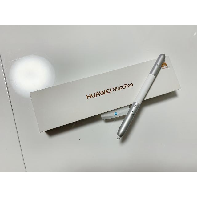 HUAWEI MateBook  M3 キーボード+ドック+ペン 4点セット スマホ/家電/カメラのPC/タブレット(ノートPC)の商品写真