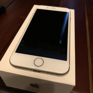 ソフトバンク(Softbank)の更に値下げ iPhone7(スマートフォン本体)